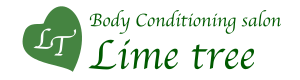 女性のためのボディ・コンディショニング・サロン Lime tree